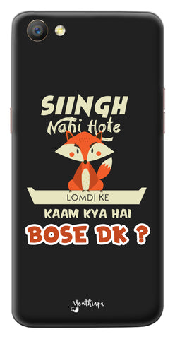 Singh Nahi Hote edition for Vivo Y53