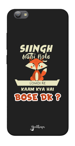 Singh Nahi Hote edition for Vivo Y66