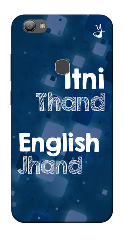 English Vinglish Edition for Vivo Y83