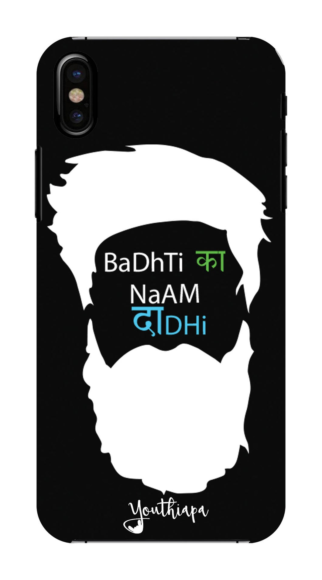 THE BEARD EDITION FOR I PHONE X