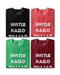 The Ultimate Hustle Collection (Set of 4)