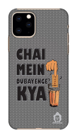 Titu Mama's Chai Edition for Apple I Phone 11 Pro