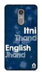 English Vinglish Edition for Lenovo K6 Note