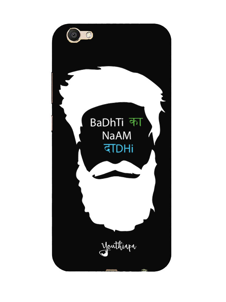 The Beard Edition for VIVO Y 51