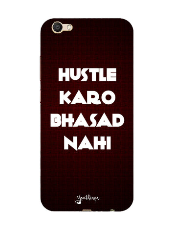The Hustle Edition for Vivo V5