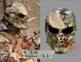 Highland 9 Styles Tactical Mask Airsoft Wargame Paintball Motorcycle Halloween Full Face Skull
