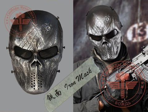 Iron Silver Tactical Aisoft Mask Wargame Paintball Motorcycle Halloween Full Face Skull