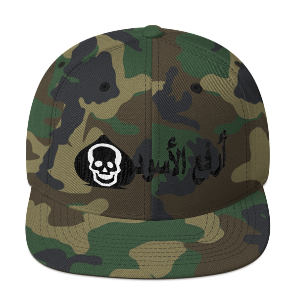 Black Death Card On Camo Snapback Hat W/ Raise The Black In Arabic - Raise the Black