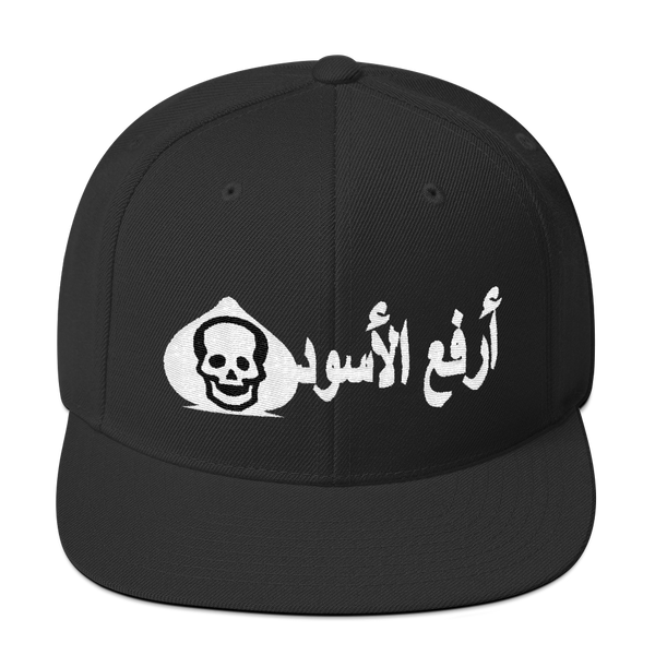 RTB White Death Card On Black Snapback Hat W/ Raise The Black In Arabic - Raise the Black