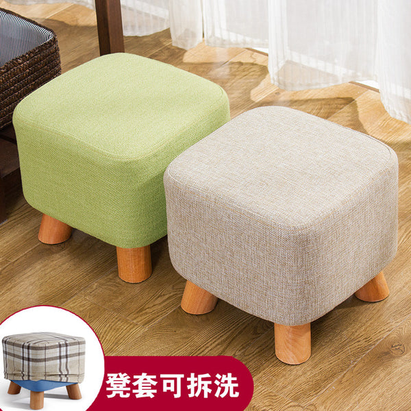 Multicolored Wooden footrest