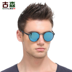 COOLSIR Round Polarized Sunglasses