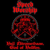 Pro Drag Shirt Speed Worship