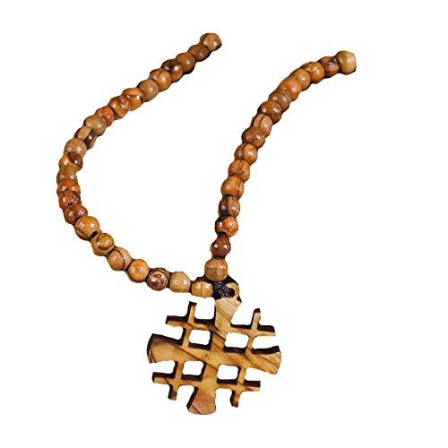 Abbey Press Jesus Wooden Bead Strand, 4 x 3.38