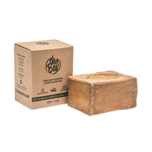 Aleppo Soap Bar - 20% Laurel Berry Fruit Oil - 200g