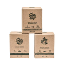 Load image into Gallery viewer, 3 Pack - Aleppo Soap Bar - 20% Laurel Berry Fruit Oil - 200g