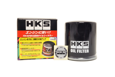 HKS Engine Oil Filter for MK3/MK4 Supra (52009-AK007)