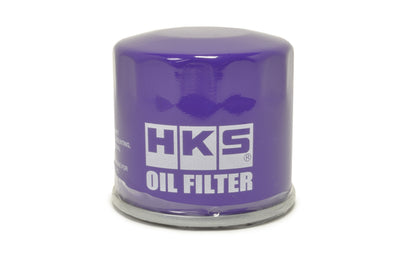 HKS Magnetic Engine Oil Filter Purple (52009-AK005V)