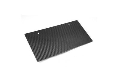 APR Carbon Fiber License Plate (CBA-LICPLATEII)