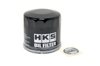 HKS Magnetic Engine Oil Filter (52009-AK005)
