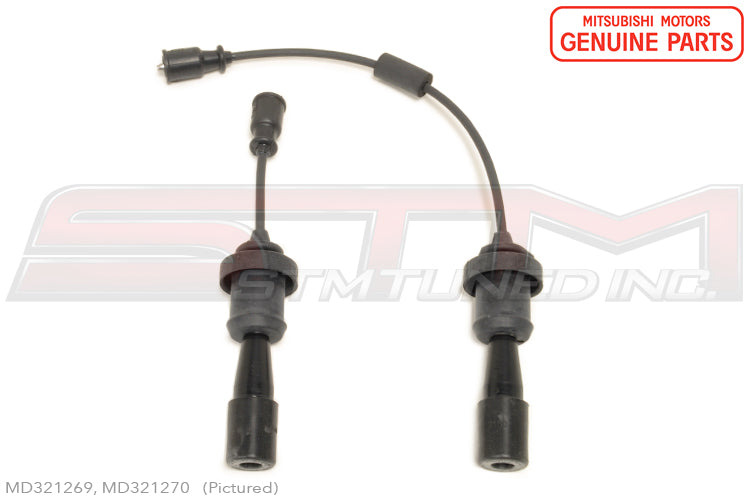 Mitsubishi Ignition Cables - Evo 7/8