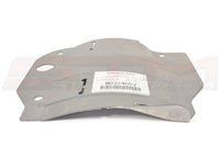 Mitsubishi Oil Baffle Plate for 2G DSM Late Models (MD324052)