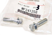 itsubishi OEM Intake Manifold Bolt for Evo 4 5 6 7 8 9 Part number MF241258 Image © STM Tuned Inc.