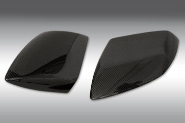 Novitec Mirror Covers - Huracan 15-18
