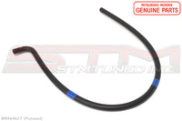 MR464627 Mitsubishi Coolant Overflow Return Hose - Evo 7/8/9