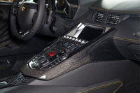 Novitec Center Counsole Cover - Lamborghini Aventador 12+