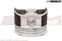 Wiseco Pistons 4G64 with 4G63 Head (21mm Pin 6-Bolt DSM)