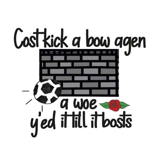 Megan Rose Design Cost Kick a Bo Stokie Sayings Coaster