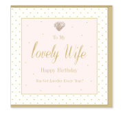 Lovely Wife Card | Hearts Designs | Birthday