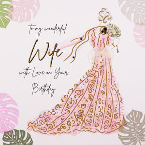 Five Dollar Shake Wonderful Wife Pink Dress Birthday Card