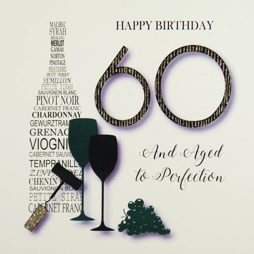 Five Dollar Shake Aged to Perfection 60th Birthday Card
