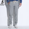 Joggers men Top quality casual pants men clothing male sweatpants trousers Dark blue red Grey black