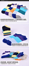 Cotton men's socks diamond supply to designer shorts socks causal high top quality boat sock