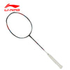 Turbo Charging Black Badminton Racket Carbon Single Racket