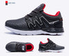 Men's running shoes leather shoes reflective male athletic shoes outdoor sports lightweight sneakers for jogging
