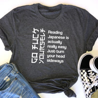 Reading Japanese is Easy Tee