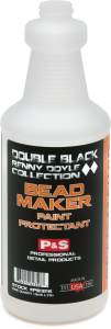 Bead Maker Safety Bottle -  32 oz