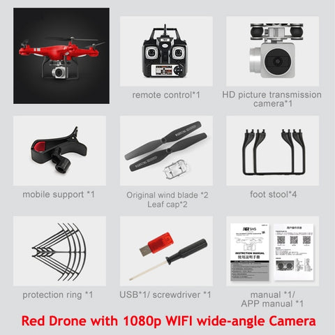 SYMA HD Quadcopter Drone - DRONECLOTHES
