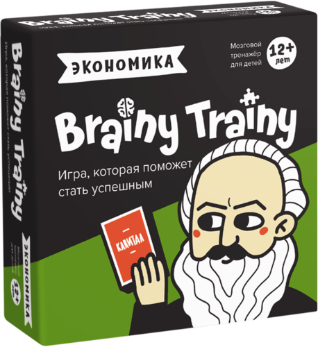 Brainy Trainy «Экономика». Банда умников