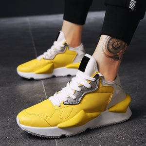 Round Toe Leather Wear-Resisting Breathable Men's Sneakers