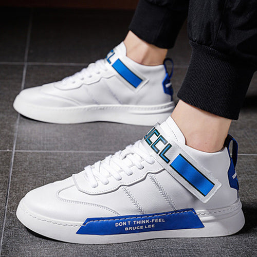 White breathable casual shoes