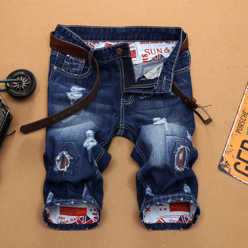 Distressed Patch Embellished Jean Shorts