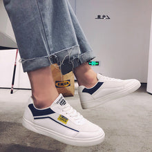 Breathable Skate  Casual Shoes