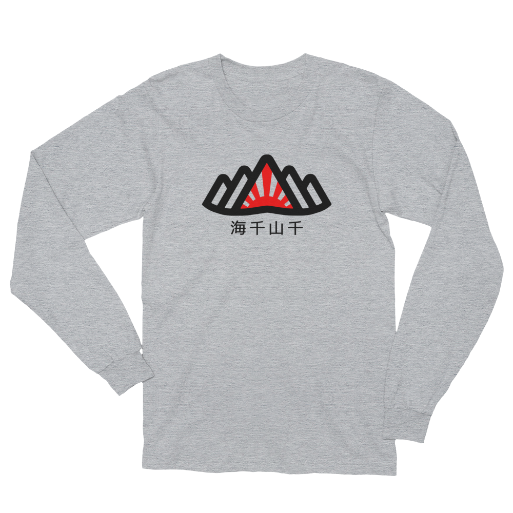 Fuji Longsleeve - Beyond The Treeline Clothing - Hiking, Mountains, Camping, Outdoors, Shirts, Hoodie