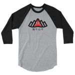 Fuji 3/4 - Beyond The Treeline Clothing - Hiking, Mountains, Camping, Outdoors, Shirts, Hoodie