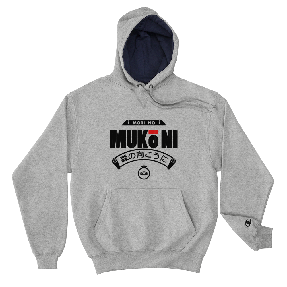 Mukoni Hoodie - Beyond The Treeline Clothing - Hiking, Mountains, Camping, Outdoors, Shirts, Hoodie