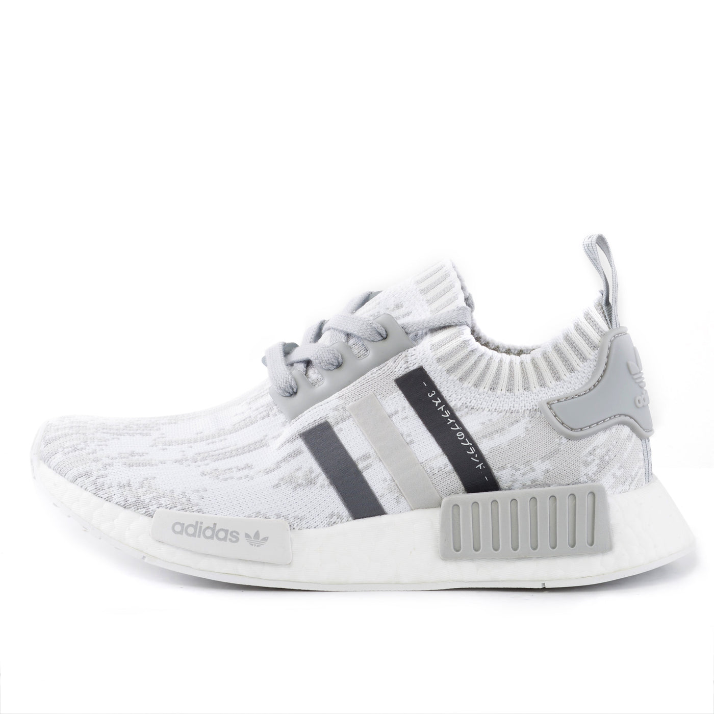 save off 56c95 9509b NMD_XR1 - The Good Life